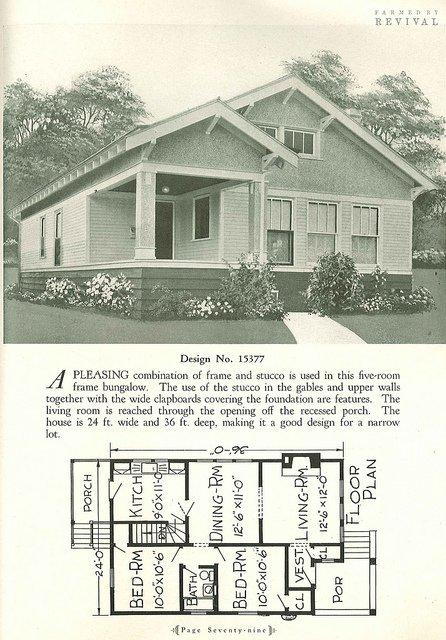 Plan et illustration d'une maison.